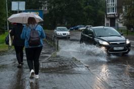 МЧС предупреждает о сильных дождях в Калининградской области 6 августа