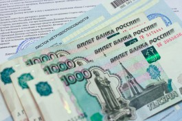 Калининградская полиция рассказала о наказании для посредников в передаче взяток