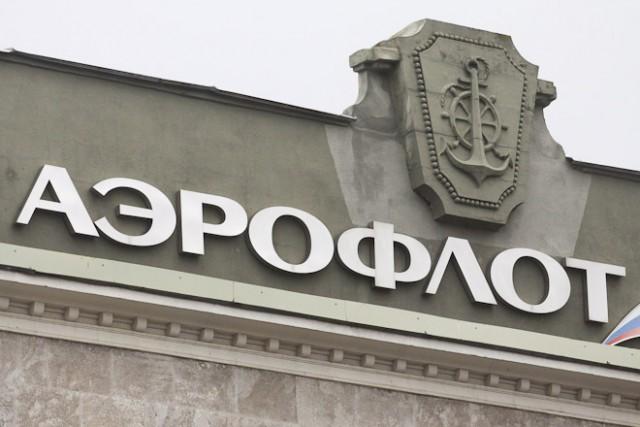 ВКалининграде самолет при посадке выехал запределы ВПП