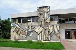 Мозаичное панно с горельефом в Правдинске признали выявленным объектом культурного наследия