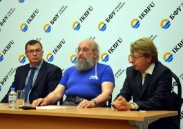 Вассерман: Усилия соседей по ухудшению обстановки в Калининградской области приведут к её улучшению