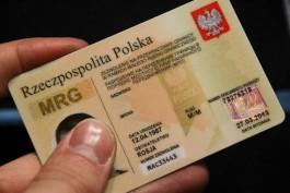 СМИ: После отмены МПП с Калининградом больше всех пострадал Браневский повят
