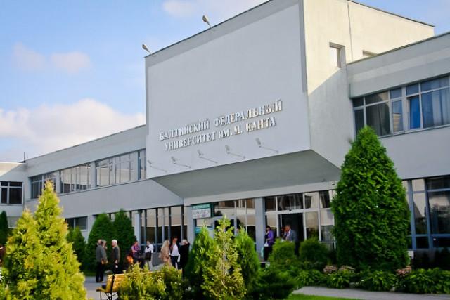 Третьяковская галерея и БФУ имени Канта будут готовить арт-менеджеров и криейторов