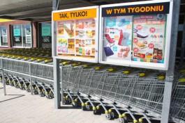 В Польше 1 и 3 мая будут закрыты все крупные магазины