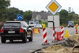 Компания депутата Горсовета отремонтирует три областные трассы за 423,7 млн рублей