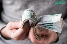 «Депозиты и налоги»: как изменится жизнь вкладчиков в 2021 году