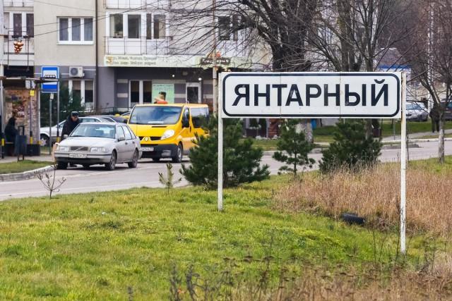 При ремонте центральной улицы Янтарного повредили газопровод