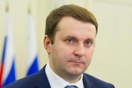 Орешкин: Второй паром для линии Балтийск — Усть-Луга будет строиться за частные средства