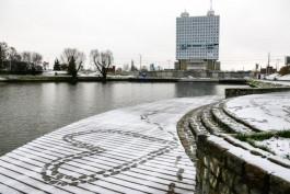 В пятницу в Калининградской области прогнозируют мокрый снег и ветер до 15 м/с