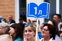 В пяти школах Калининграда планируют набрать от 10 до 12 первых классов
