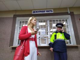 В Калининграде задержали руководителей «Альянса врачей» за акцию в поддержку Элины Сушкевич