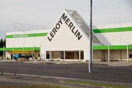 Областное правительство разрешило ввести в эксплуатацию гипермаркет «Леруа Мерлен»