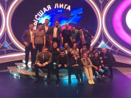 Сборная Калининградской области не прошла отбор на «Голосящий КиВиН»