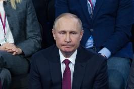 Путин: Бюджет России тратит на выплату пенсий 20 млрд рублей каждый день