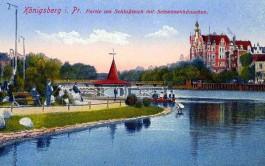 «Живой Кёнигсберг»: Место, которого нет
