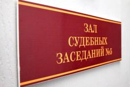 Суд запретил эксплуатацию части торгового комплекса на улице Куйбышева в Калининграде