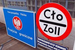 На границе с Калининградской областью арестовали гражданина Польши