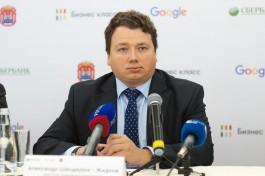 Бывший вице-премьер областного правительства Шендерюк-Жидков возглавил УК «Содружество»