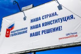 ТАСС: В Кремле не называют «никакой точной даты» для голосования по поправкам в конституцию