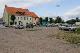 Правительство выделило 4,4 млн рублей на проект ремонта двух улиц в Железнодорожном