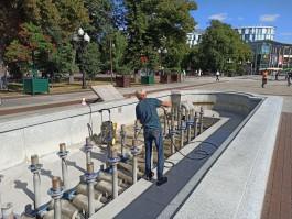 На площади Победы в Калининграде отключили фонтаны из-за неизвестного вещества