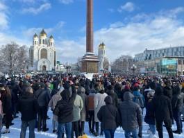 УМВД: В несанкционированной акции протеста в Калининграде участвовало 250 человек