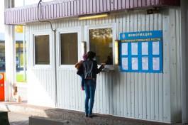 Совет Федерации одобрил электронные визы для иностранных туристов в Калининградской области