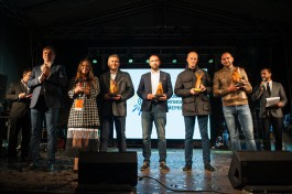 На чемпионате мира по фейерверкам в Зеленоградске победила команда из Португалии