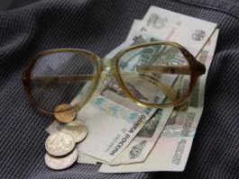 Госдума одобрила во втором чтении повышение пенсионного возраста