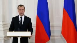 Медведев поручил к 2025 году собрать данные обо всех россиянах