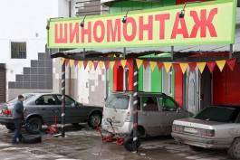 В Калининграде работник шиномонтажа украл автопокрышки на 200 тысяч рублей