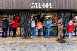 АТОР: Туры в Калининградскую область подорожали после окончания полётной программы «Библио-Глобуса»
