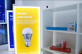 «Ростелеком» предлагает калининградцам новый комплект для управления «умными» домами