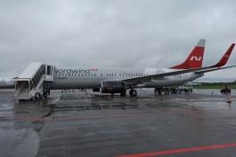 Прямые рейсы из Казахстана в Калининград планируют запустить с 4 ноября
