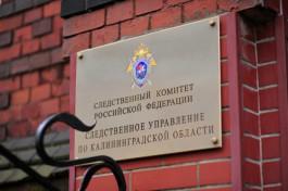 В СК рассказали подробности убийства калининградца, пропавшего перед Новым годом
