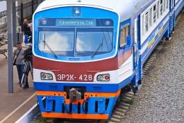В 2017 году в Калининградской области хотят на 15% повысить стоимость проезда в электричках