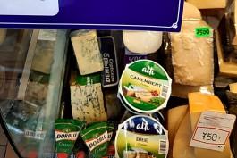 Таможенники изъяли на рынках Калининграда более 90 кг санкционных продуктов