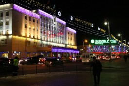 Калининград стал одним из самых популярных авианаправлений на Новый год