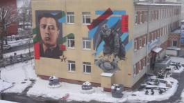 На фасаде здания военкомата в Калининграде нарисовали портрет участника штурма Кёнигсберга