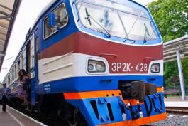 В четверг и пятницу назначат дополнительные поезда в Зеленоградск и Светлогорск