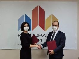 МТС и Корпорация развития Калининградской области заключили соглашение о партнёрстве
