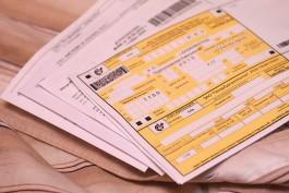 «Калининградтеплосеть» подала в суд на неплательщиков с большими долгами