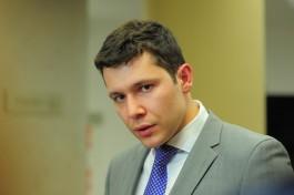 Алиханов связал боевиков в Калининграде с торговлей паспортами