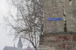 Последний житель аварийного дома на Московском проспекте в Калининграде получил компенсацию
