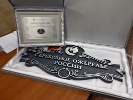 Калининград официально включили в туристический маршрут «Серебряное ожерелье России»
