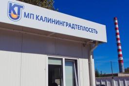 «Калининградтеплосеть»: С 1 июля мы активнее взялись за должников