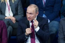 «Так не пойдёт»: Путин предложил сократить повышение пенсионного возраста для женщин