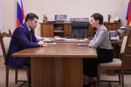 Алиханов назначил экс-главу регионального Росимущества вице-премьером по строительству