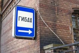 ГИБДД: Посредники по регистрации автотранспорта в регионе могут обманывать граждан