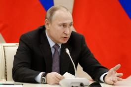 Путин предложил выплатить военным по 15 тысяч рублей, а пенсионерам — по десять